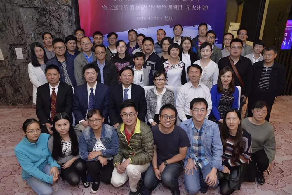 室上速导管消融青年医师培训 星火计划·云南站成功举办