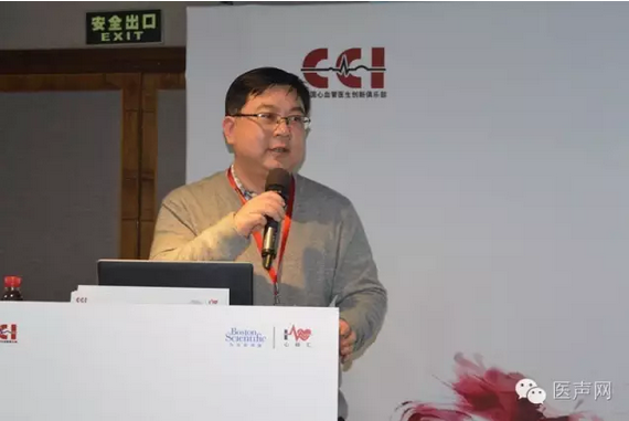 CCI杭州站:与创新创业真实世界更近一步——CCI创新学院杭州站成功举办